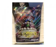 Alcremie Vmax 032/076 RRR Pokemon TCG Japanese