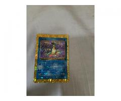 First edition holographic lapras